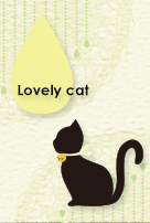 Lovely cat LINE着せ替え