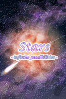 Stars -infinite possibilities- LINE着せ替え